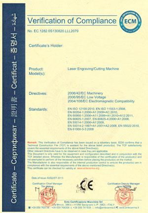 LiquiLaser - certificado de calidad ECM para nuestros equipos